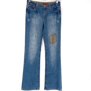 American Exchange women's jeans